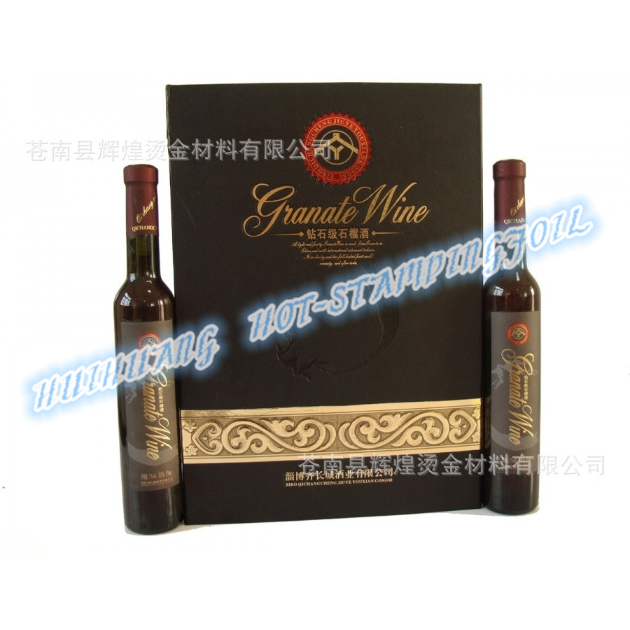 Hot stamping foil for Packaging
