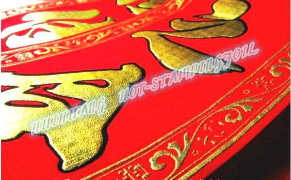 Hot stamping foil for Flannelette