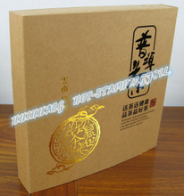 Hot stamping foil for Box