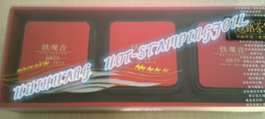 Holographic hot stamping foil for Tea Box